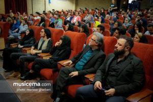 جلسه کانون ادبی زمستان به یاد ناصر چشم آذر - اردیبهشت 1397